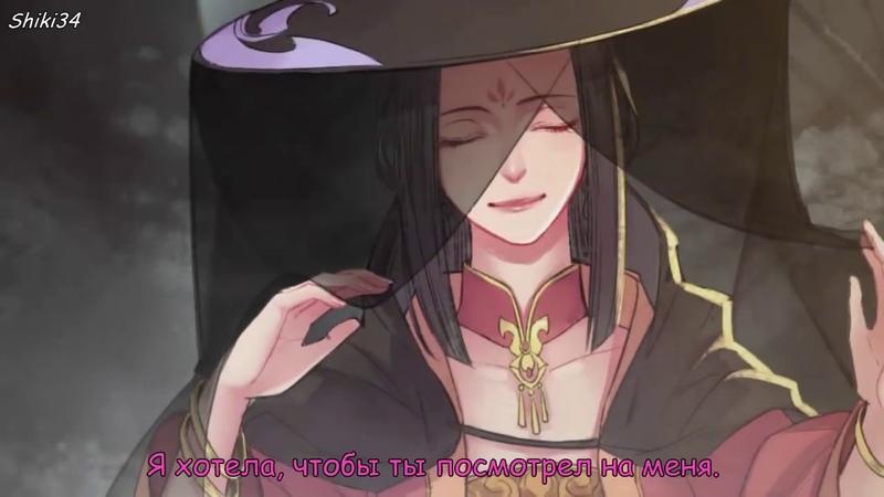 [魔道祖师 同道殊途] Mo Dao Zu Shi - Одна дорога, но разные пути [rus sub]