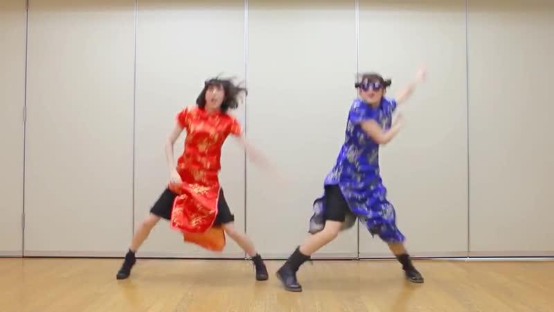 練習用『反転』【さつまな】いーあるふぁんくらぶ(ギガPver )【踊ってみた】『MIRROR』