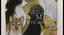 강아지 친구들 채색하기 ( 과슈 불투명 수채화 Watercolor / Gouache )