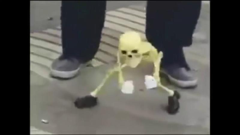 Dancing Skeleton meme