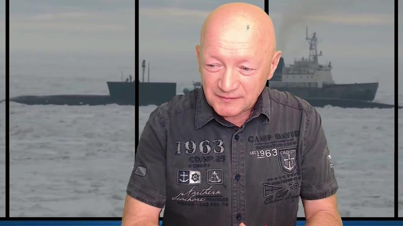 Павел Свиридов. Версия о ЧП с АПЛ Лошарик