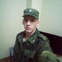 Дима Денисенко