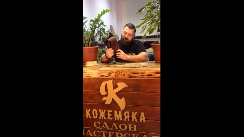Поясная сумка от Кожемяки