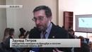 В Донецке презентовали логотип Общественной палаты ДНР. Актуально. 20.03.19