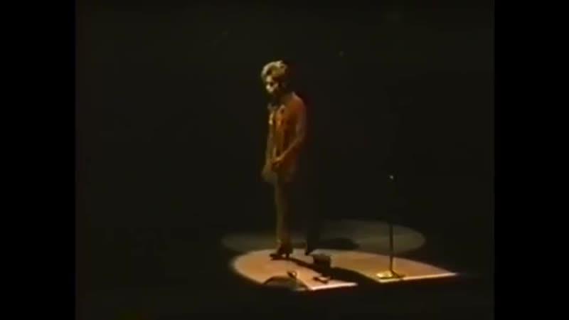 Prince Live Jam of the year tour Las Vegas 1997