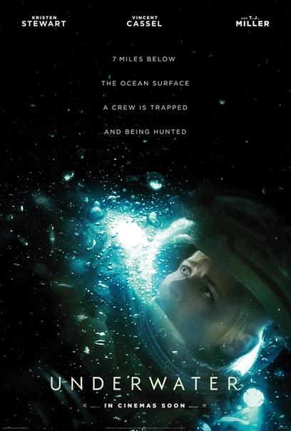 Кристен Стюарт на новом постере триллера «Под водой»