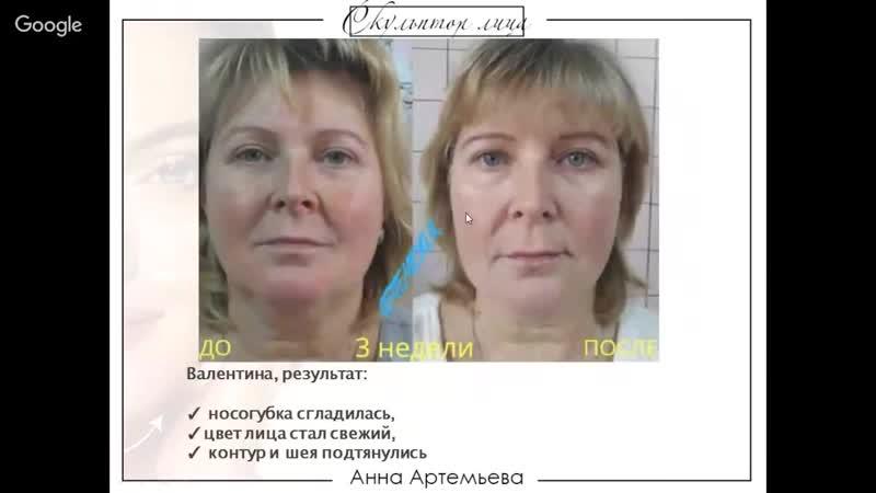 Марафон Скульптор Лица День 5 Самая важная трансляция_Часть1