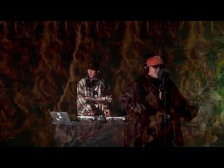 Угадайкто & dj kras - жир promo freestyle