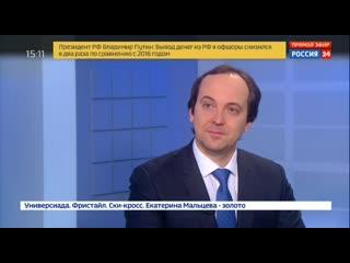 Интервью с генеральным директором Фонда президентских грантов Ильёй Чукалиным
