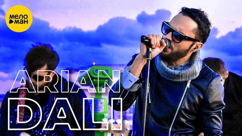Arian Dali Fell in love Hit 2019