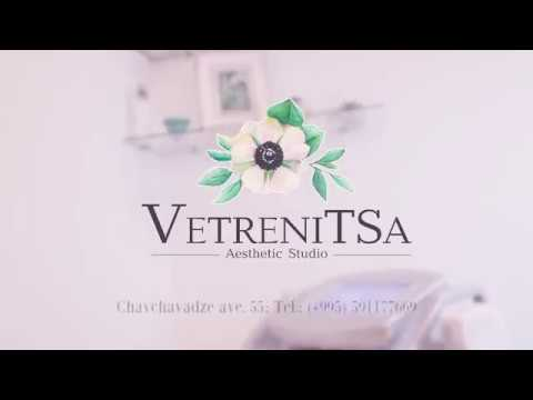 VetreniTSa Aesthetic Studio косметология лазерная эпиляция в Тбилиси