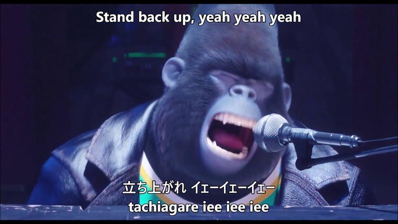 JAPANESE - I'm still standing w/SubsTrans (アイム・スティル・スタンディング / 大橋卓弥) 歌詞付き