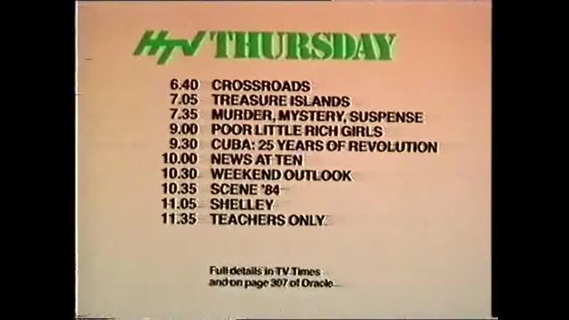 Рекламный блок, программа передач, диктор и конец эфира (HTV West [г. Бристоль, Великобритания], 25.07.1984)