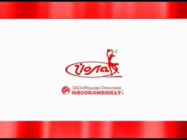 Имиджевый фильм для Агрохолдинга ЙОЛА
