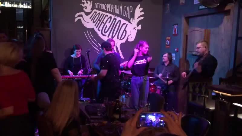 Ленинград - На лабутенах