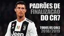 Padrões de Finalização do Cristiano Ronaldo Análise de Todos os Gols CR7 2018 2019 Juventus