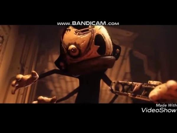 Бенди и чернильная машина песня на русском в 3д