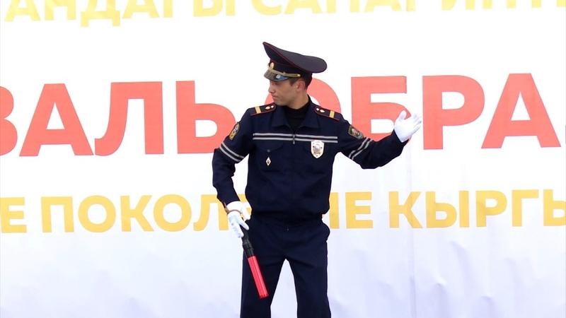 Автоинспектор исполнил танец робота в центре Бишкека