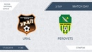 AFL19. Russia. National League. Day 3. Ural - Perovets