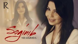 Shahzoda - Sog'inib (Узбекистан 2019) +