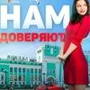 Аренда квартир в Новосибирске без посредников