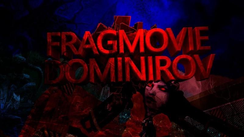 🔪 Frag Movie IV | Kings Never Die | КУБУМ KUBOOM 🔪
