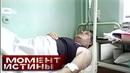 «Закон есть, но беспределу он никогда не мешал» Как в России судят тяжело больных прямо в больнице