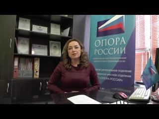 Светлана Беляева - выпускница Фабрика Про 2018