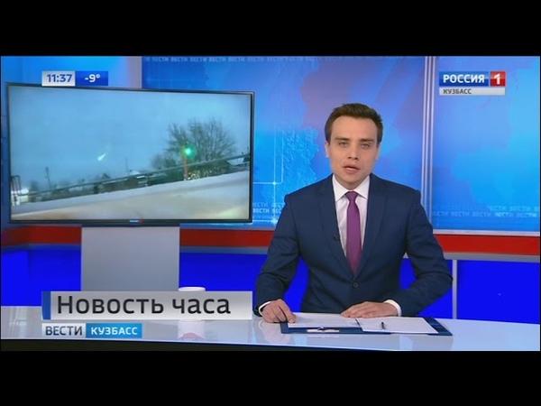 В ещё одном кузбасском городе заметили НЛО