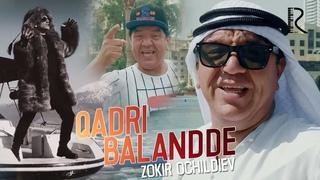 Zokir Ochildiyev - Qadri baland (parodiya Jahongir Otajonov - Qaddi baland)