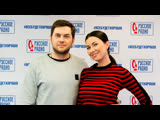 Леонид Руденко и Маша Вебер приглашают тебя на кастинг конкурса «Мисс Русское Радио 2019»