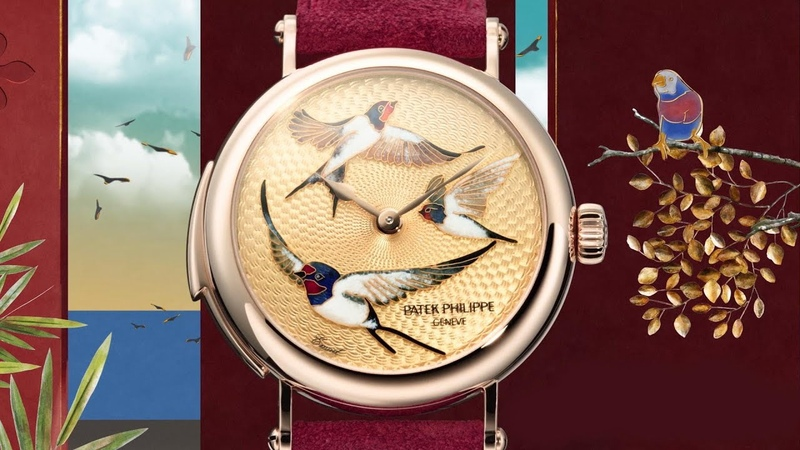 Patek Philippe Rare Handcrafts Collection 2019