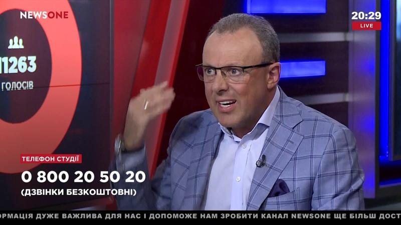 Спивак и о главы Манздрава Супрун занимается не корью а усилением санкций против РФ 23 05 19