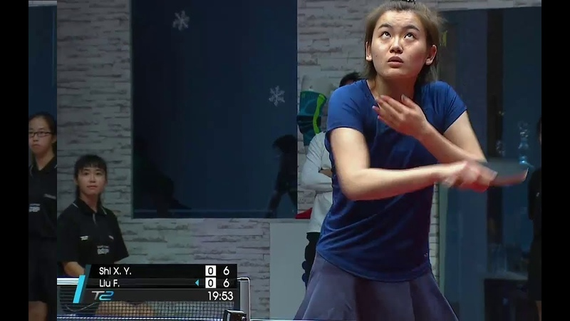 2017 T2 APAC (Grand Finals) Women's C'ship 3/4-place: SHI Xu Yao Vs LIU Fei [Full Match/English|HD]