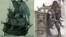ЛЕТУЧИЙГОЛЛАНДЕЦ:Легендаокорабле-призраке
