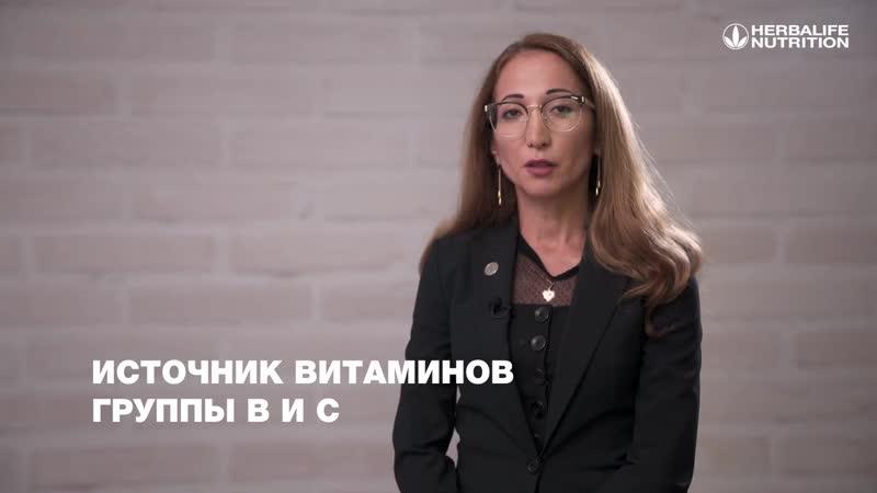 Зухра Павлова о Травяном напитке.mp4