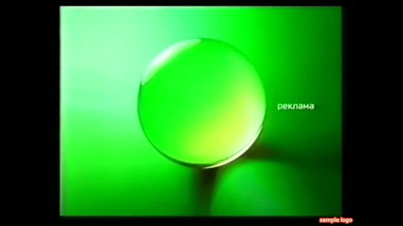 Сегодня (НТВ,29.07.2005) с Михаилом Осокиным Фрагмент выпускаРекламный блок (29.07.2005)