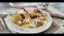 Картофельные Цеппелины. Две начинки с грибами и с мясом свинина. Литовская кухня