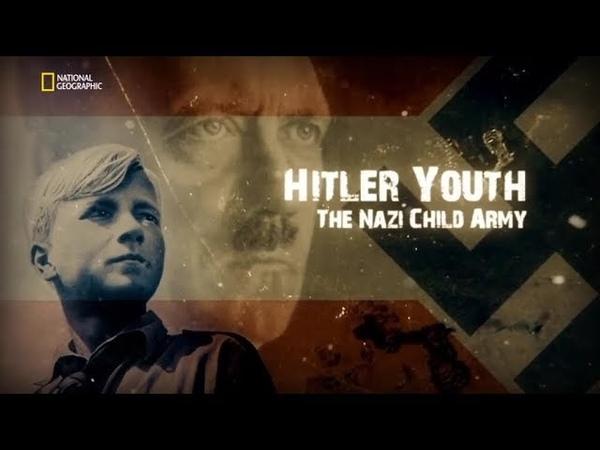 Гитлерюгенд (Серия 2). Дети солдаты последний оплот.