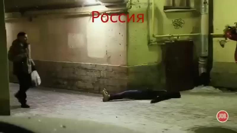 Русские каждый день и пострашнее вещи видят им похуй видео CRAZY CONTENT