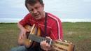 кавер песни 17 лет песня группы Чайф Пермь 36 2011год Пилорамма