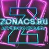 ♡ Игровой проект ZonaCS.ru ♡