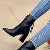 Обувь штучно РЫНОК САДОВОД ст7_06