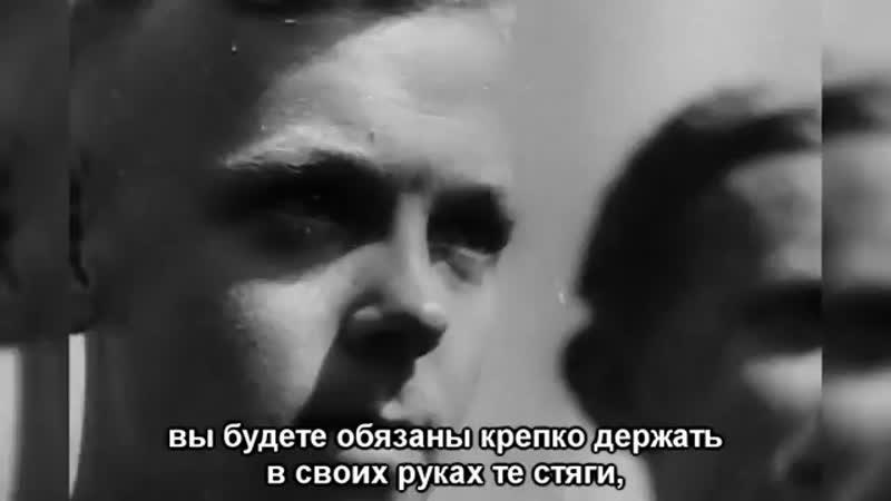 Речь А.Гитлера перед Германской молодёжью