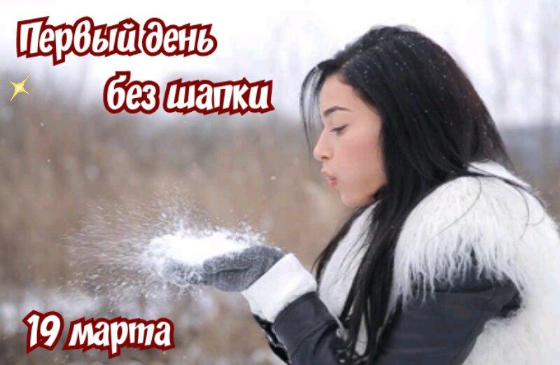 https://pp.userapi.com/c855032/v855032032/7ad3/QDCinrsp66w.jpg