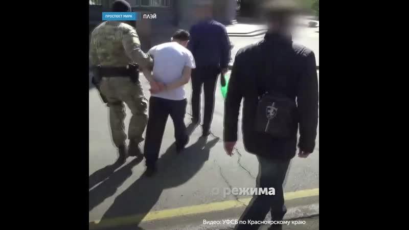 Задержание вербовщиков ИГИЛ