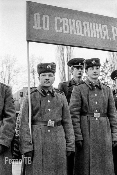 Вывод советских войск из Чехословакии, 1990 год.