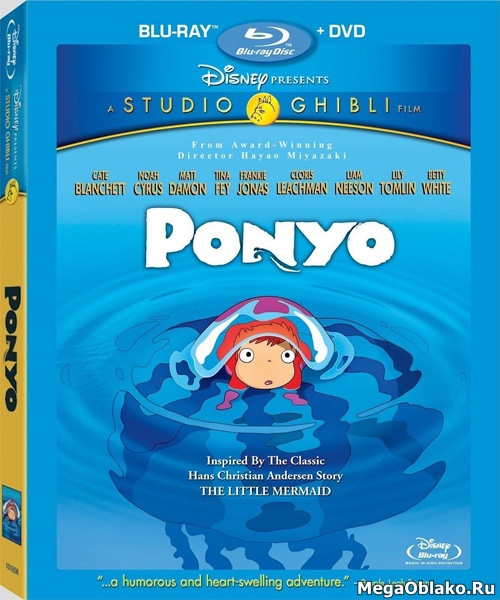 Рыбка Поньо на утёсе / Понё на утёсе / Ponyo on the Cliff by the Sea / Gake no Ue no Ponyo (2008/BDRip/HDRip)