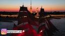 Scarlet sails at the St. Petersburg international economic forum / Алые паруса