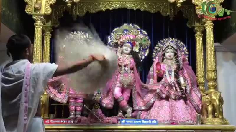 Шрипад БВ Шридхар Махарадж - 09.04.2019, Мангала-арати (Дели)